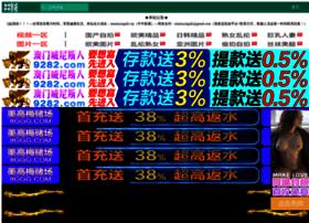 botamarket.net