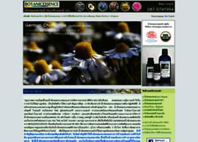 botanicessence.com