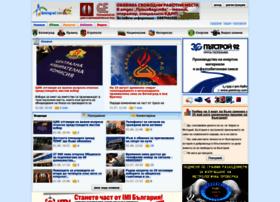 botevgrad.com