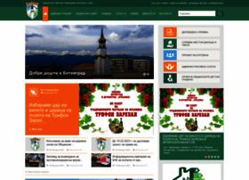 botevgrad.org
