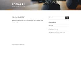 botha.ru