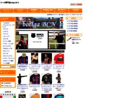 botigabcn.com