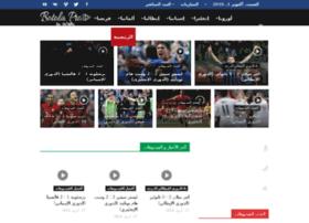 botolanews.com
