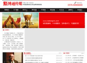 botongcm.com