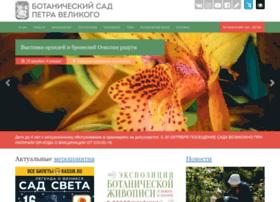 botsad-spb.com
