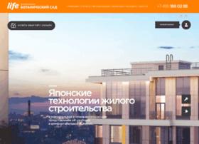 botsad.pioneer.ru