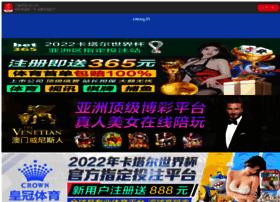 bougies-dailleurs.com