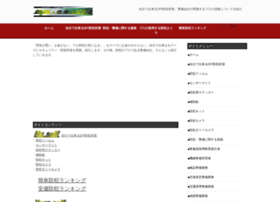 bouhan.hanabie.com