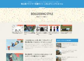 bouldering-style.com