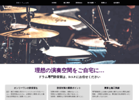 bouon-drum.com