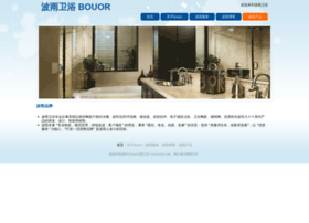bouor.com