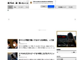 boupro1.blog.jp