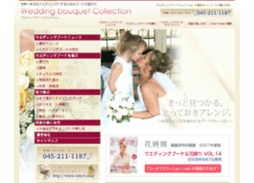 bouquet-collection.com