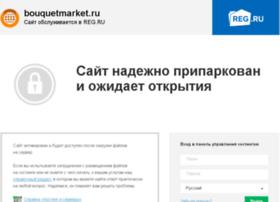 bouquetmarket.ru