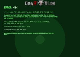 bouriblog.com