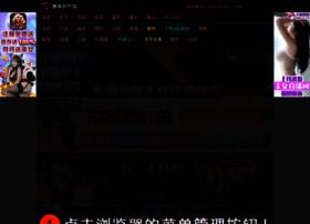 bournazi.net
