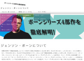bourne-legacy.jp