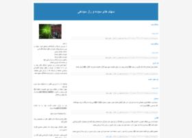 bourse-ir.blogfa.com