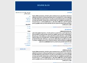 bourseblog.blogfa.com
