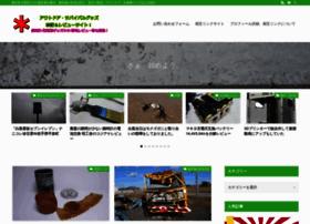 bousai-goodslist.com