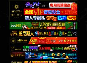 boushehr24.com