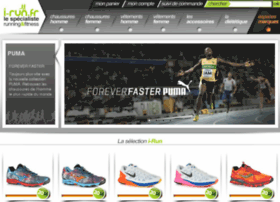 boutique-running.rmcsport.fr