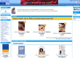 boutique.info-grece.com