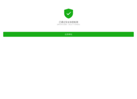 boutiquewebsitetemplates.com