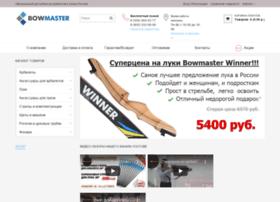 bow-master.ru