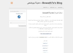 bowadh7a.wordpress.com