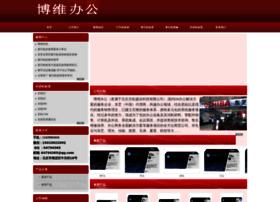 bowei365.com