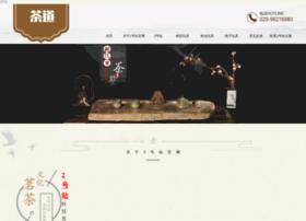 bowenba.com