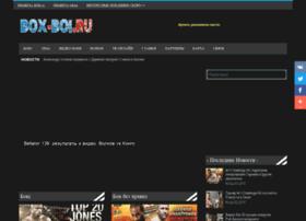 box-boi.ru