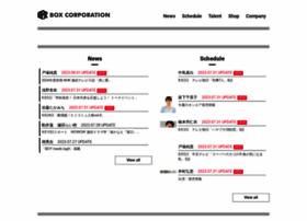 box-corporation.com