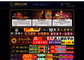 box-m.com