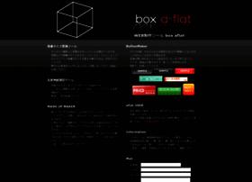 box.aflat.com