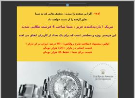 box.iran2net.ir