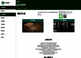 boxes.com.tw