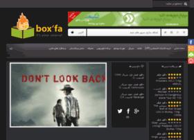 boxfa13.in