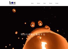 boxgroup.jp