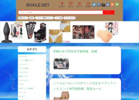 boxile.net