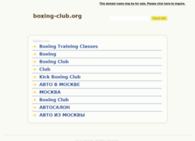 boxing-club.org