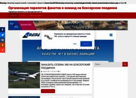 boxing-media.ru