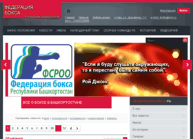 boxing-rb.ru