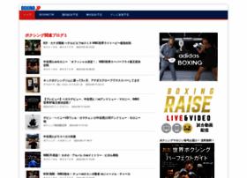 boxing.jp