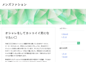 boxjpn.com