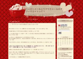 boxman19.sblo.jp