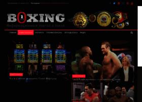 boxnews.b0xing.ru