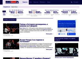 boxnews.com.ua