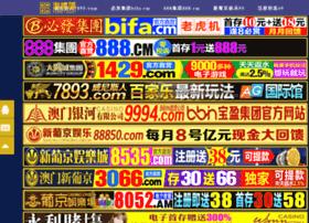 boxxer-mail.com